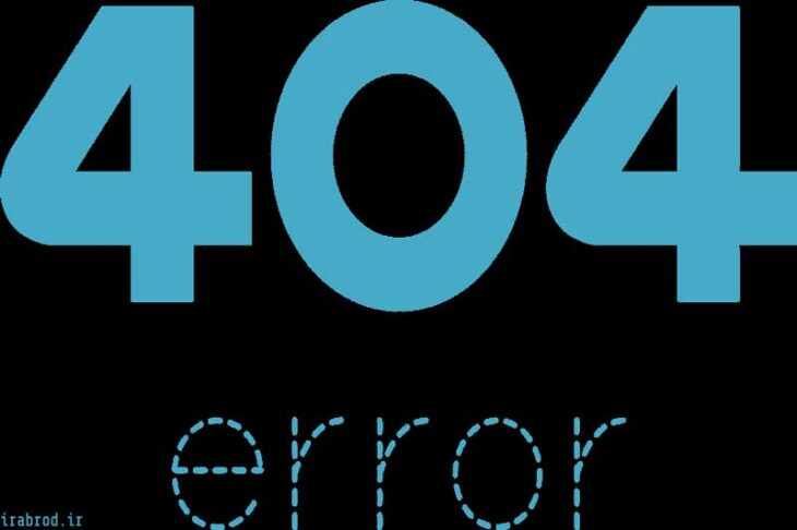 why does 404 error occur ? what is 404 error and how to fix 404 error